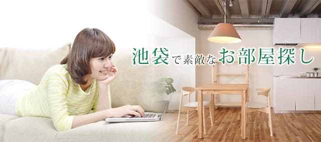 株式会社アットライフモバイルサイトメインイメージ